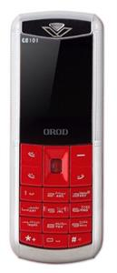 OROD GB101 Dual SIM Mobile Phone